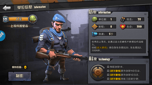 32战役51a.png